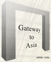 gateway to architecture: exhibitions, presentations, competitions